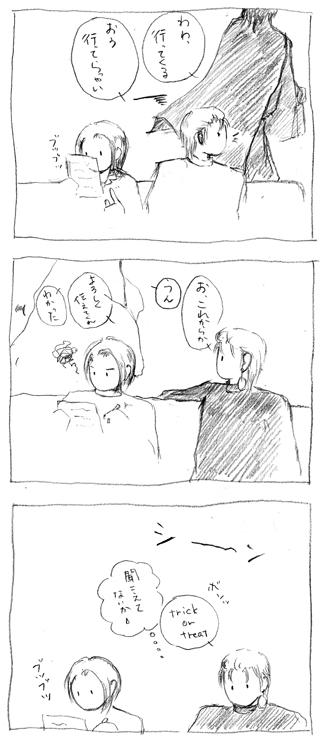 スピコミ193