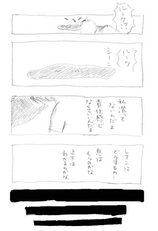 スピコミ25-1