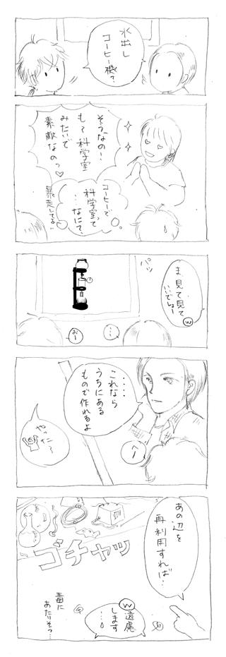 s_comi43.jpg