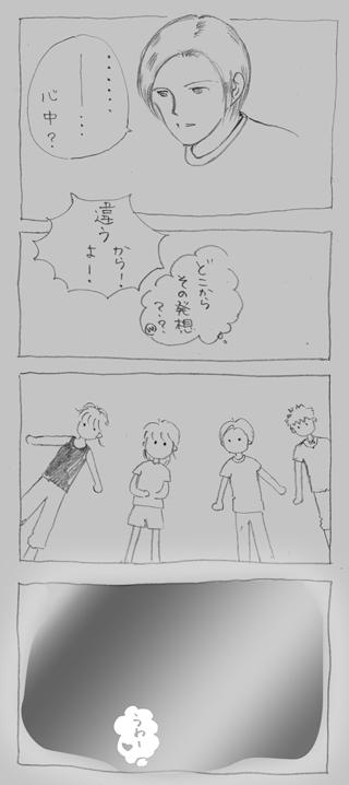 スピコミ62