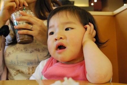 yuno017