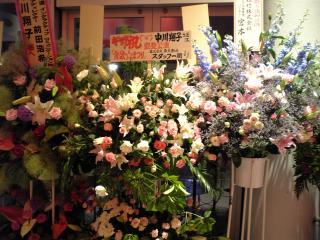 JCBホールお花