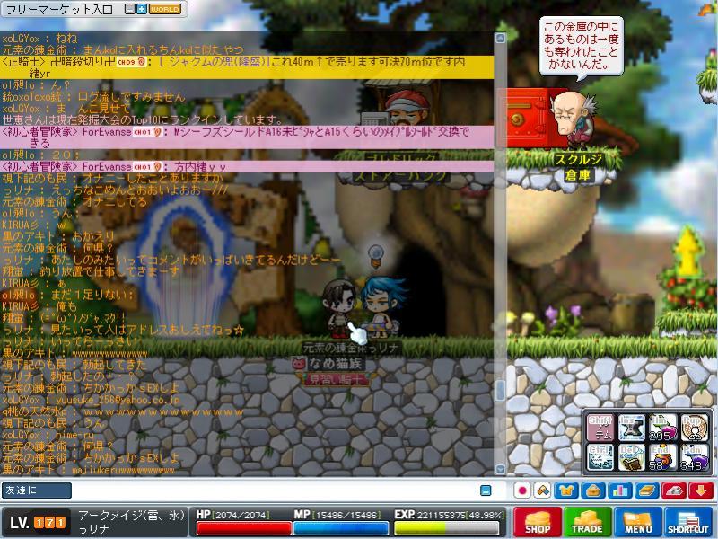 Maple091128_160105.jpg