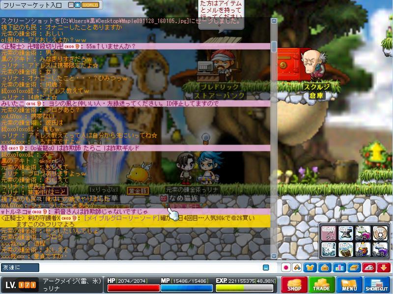 Maple091128_160411.jpg