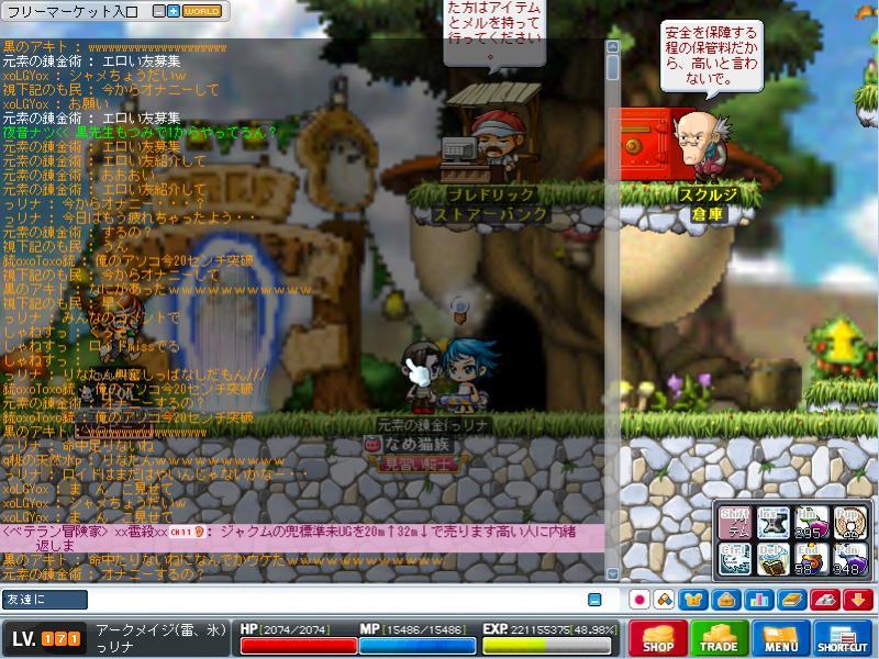 Maple091128_161155.jpg