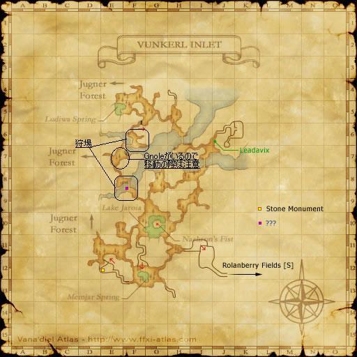 map-vunkerl-inlet.jpg