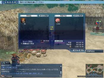 サンゴ売り上げjpg
