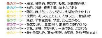 2_20081101105911.jpg