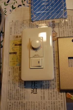 20080505調光器1