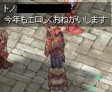 エロしく(ry