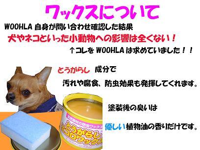 08_blog_001.jpg