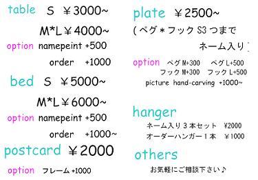 08_blog_0015.jpg