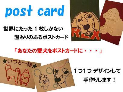 08_blog_003.jpg