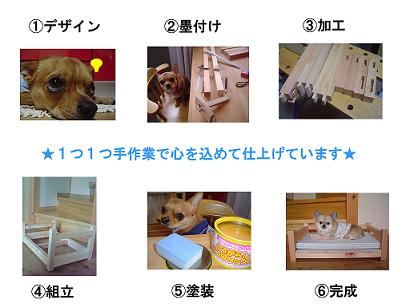 08_blog_007.jpg