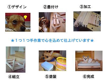 08_blog_007_20090214215413.jpg