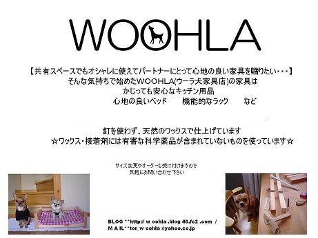 08_blog_018.jpg