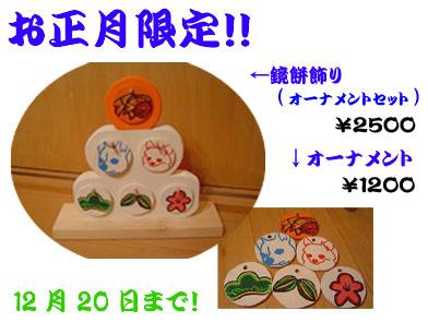 08_blog_020.jpg