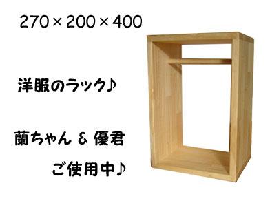 08_blog_020_20090109175739.jpg