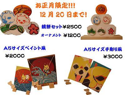 08_blog_022.jpg