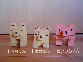 090807_3.jpg