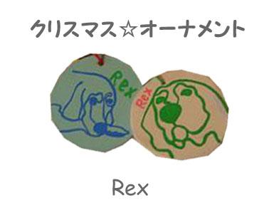 09_k_29.jpg
