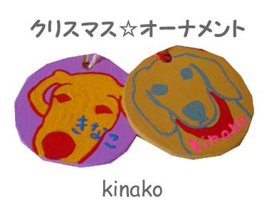 09_k_34.jpg