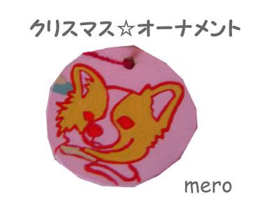 09_k_35.jpg