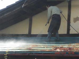 福岡邸洗浄