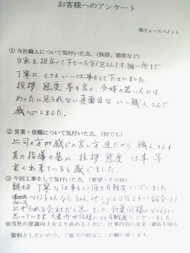 Img_1614.jpg