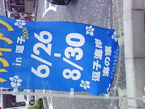 20090626153031