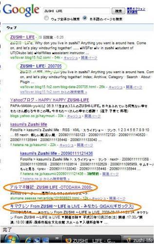 zushi-life2.jpg