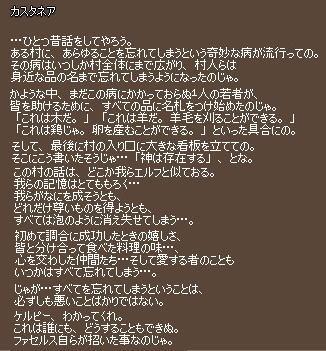 mabi780.jpg
