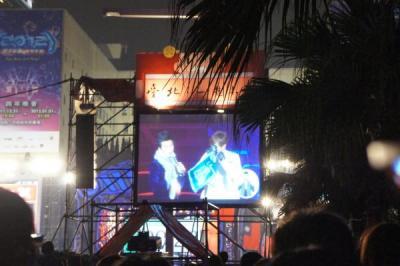 2011-12taiwan-16