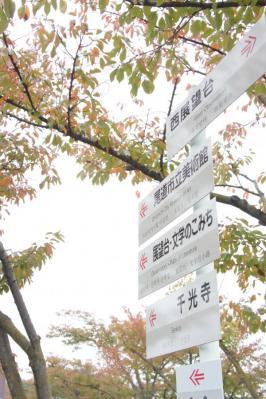 1022尾道4