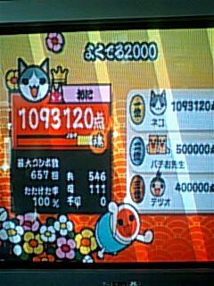 20090607225919
