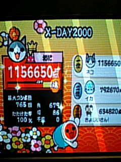 20090613200922