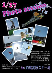 photosession127jpeg.jpg