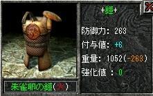 +6_20090705214402.jpg