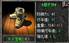 +7_20081217190132.jpg
