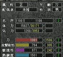 1100.jpg
