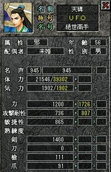 1200.jpg