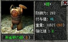 1_20090711181923.jpg