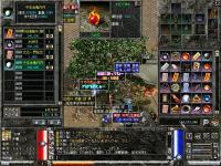 天上碑-2009年06月13日-002
