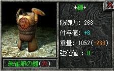 4_20090711181923.jpg