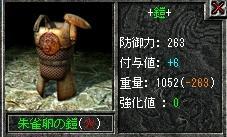 5_20090711181922.jpg