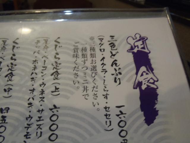 2011_0918_182041-P9181269.jpg