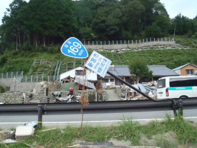 2011_0919_163500-P9191336.jpg