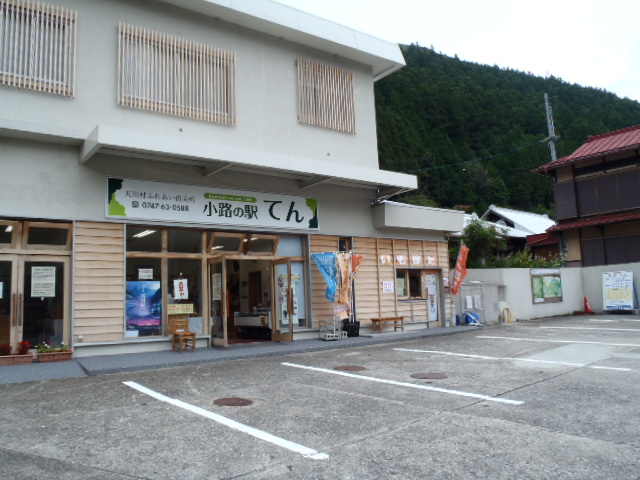 2011_0925_142252-P9251574.jpg