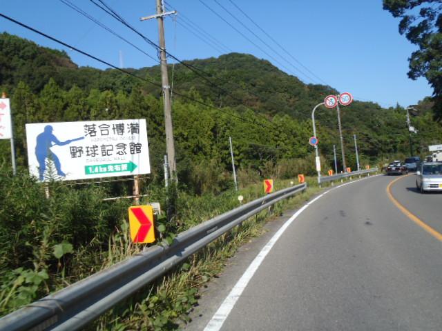 2011_1008_144614-PA081922.jpg