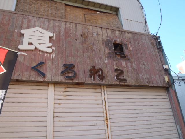 2011_1008_154533-PA081941.jpg